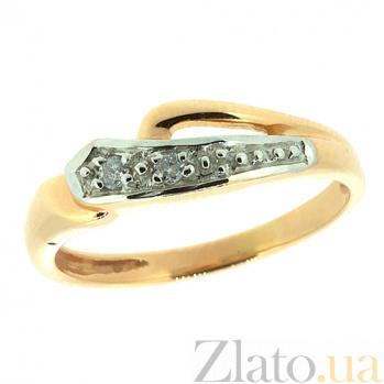 Золотое кольцо в красном цвете с бриллиантами Канти 000021518