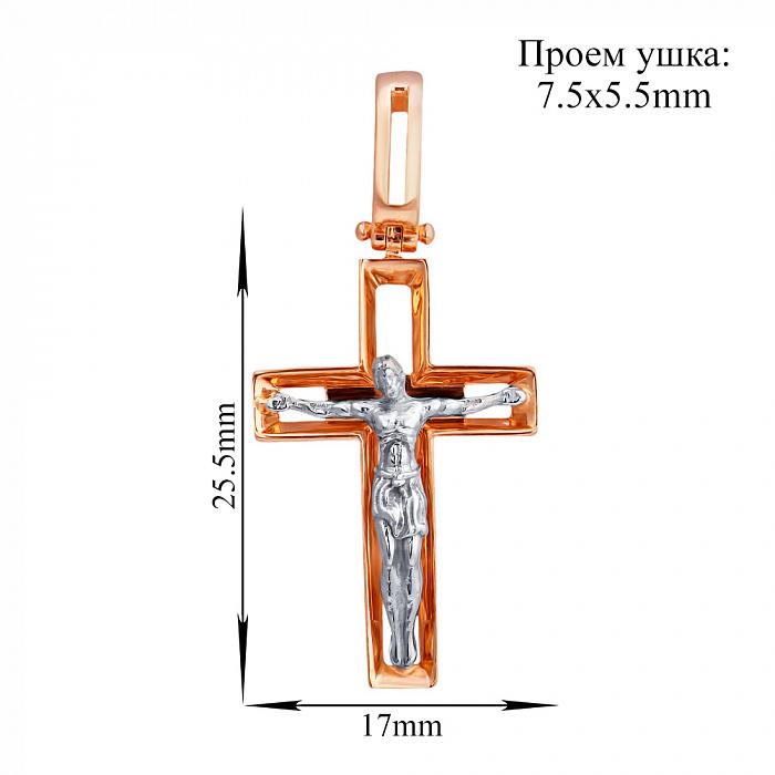 Золотой крестик 000046418 000046418