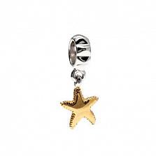 Серебряный позолоченный шарм Морская звезда