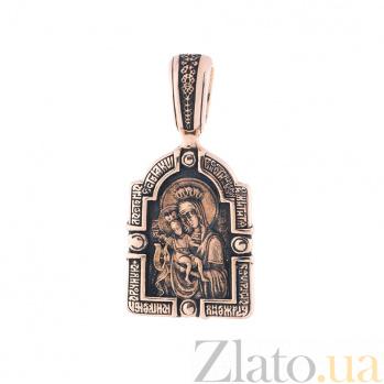 Золотая ладанка с чернением Милующая Богородица ONX--п01859