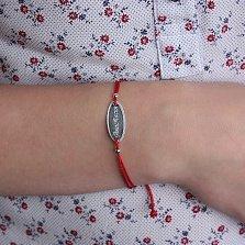 Шелковый браслет Анастасия с серебряной вставкой