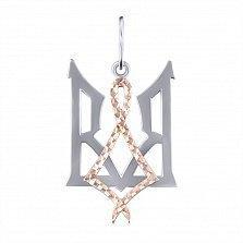 Серебряный кулон Национальный герб с позолотой, родием и алмазной насечкой