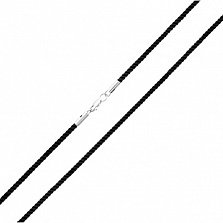 Коттоновый черный шнурок с серебряным замком Лорэнс