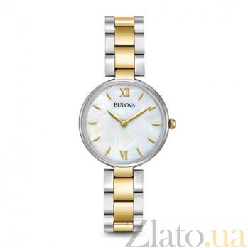 Часы наручные Bulova 98L226 000085566