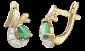 Позолоченные серебряные серьги с зеленым цирконием Берфане SLX--С3ФИ/098