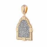 Серебряная ладанка с позолотой и чернением Защита Богородицы