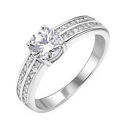 Серебряное кольцо с фианитами 000112676