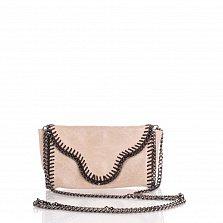 Кожаный клатч Genuine Leather 1005 серо-розового цвета с декоративной строчкой и цепочкой