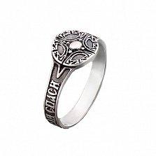 Серебряное черненное кольцо Молитва