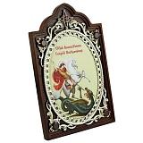 Серебряная икона с образом Великомученика Георгия Победоносца