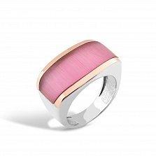 Серебряное кольцо Эмма с золотыми накладками и розовым улекситом