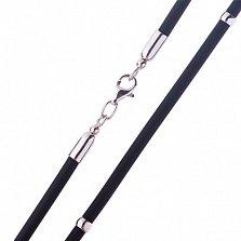 Каучуковый шнурок Ларон с серебряными вставками и застежкой-карабином