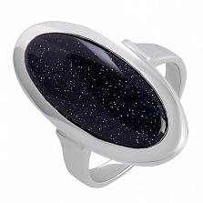 Серебряное кольцо Мрия с чёрным авантюрином