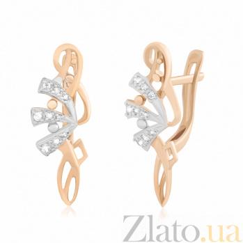 Позолоченные серебряные серьги с цирконием Овации SLX--С3Ф/077