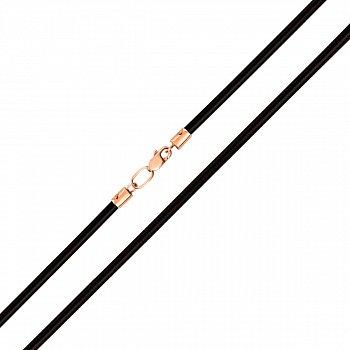 Шнурок из натуральной черной кожи с золотым замком 3 мм 000121684