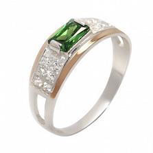 Серебряное кольцо Фемида с золотом и разноцветными фианитами