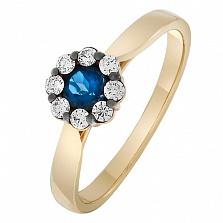 Кольцо в красном золоте Иванна с голубым топазом и белыми сапфирами