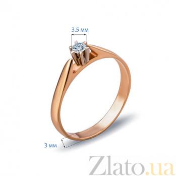 Золотое кольцо с бриллиантом My heart AQA--701-313а