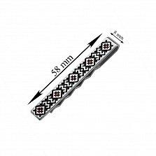 Серебряный зажим для галстука Вышиванка с черно-красной эмалью
