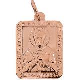 Золотая ладанка Святой Николай Чудотворец