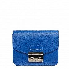 Кожаный клатч 1007 в синем цвете с металлическим замком и плечевым ремешком-цепочкой