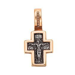 Православный серебряный крестик с позолотой и чернением 000137157