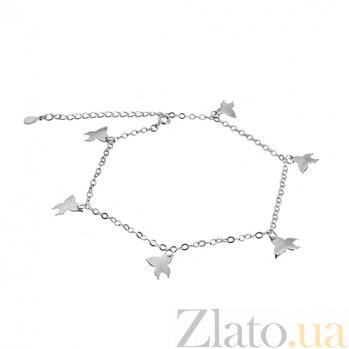 Серебряный браслет с подвесками Бабочки 000030886