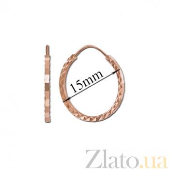 Серьги-кольца из красного золота Шакира,12мм 20860