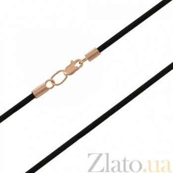 Шнурок из каучука с золотым замком толщиной 2.5мм 06106/1