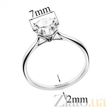 Золотое кольцо Лолита с аквамарином 29185st