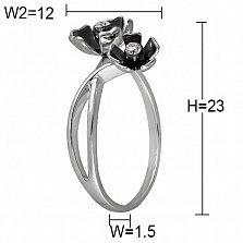 Кольцо из белого золота Ночные маргаритки с бриллиантами и черной эмалью