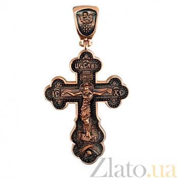 Золотой крестик с черным родием Молитва Господу VLT--КЛ3009-3