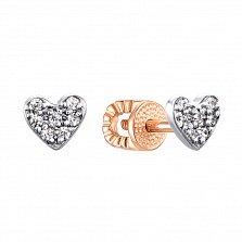 Золотые серьги-пуссеты Доброе сердце в комбинированном цвете с фианитами