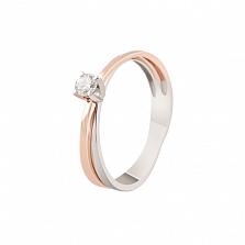Кольцо из комбинированного золота Сила любви с бриллиантом