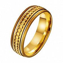Золотое обручальное кольцо Счастливый брак