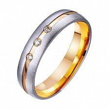 Золотое обручальное кольцо Высшая ценность с фианитами