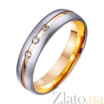 Золотое обручальное кольцо Высшая ценность с фианитами TRF--422308