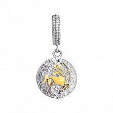 Серебряный шарм Стрелец с круглой подвеской и цветным родированием