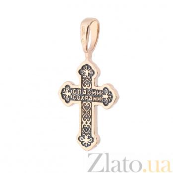 Золотой крестик Откровение с чернением 000082511