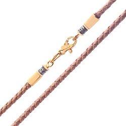 Шелковый шнурок Закат с серебряной застежкой, позолотой и чернением