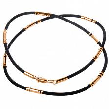 Каучуковый шнурок Лантир с золотыми вставками