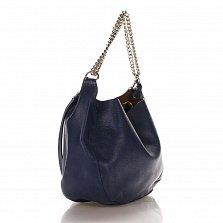 Кожаная сумка на каждый день Genuine Leather 8972 синего цвета с ручкой-цепочкой и косметичкой