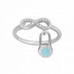 Серебряное кольцо Бесконечность и звезда с подвеской-замочком, фианитами и голубой эмалью 000105890