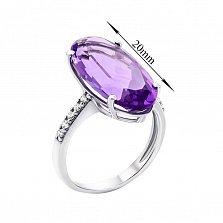 Серебряное кольцо Лора с аметистом и фианитами