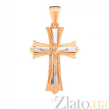 Золотой крестик Всевышний SUF--503852кб