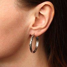 Серебряные серьги-конго Мирабелла с ромбической насечкой, 3,5см