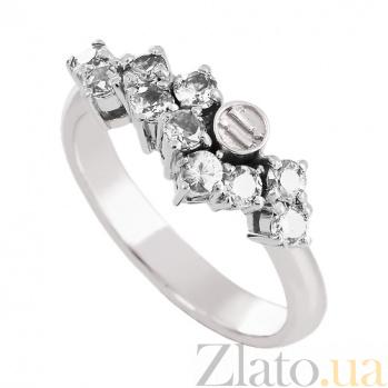 Золотое кольцо с сапфирами Watch me VLN--122-1390-12*