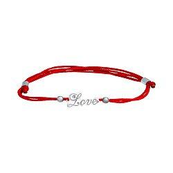 Шелковый красный браслет из серебра и текстиля со вставкой Love 000100175