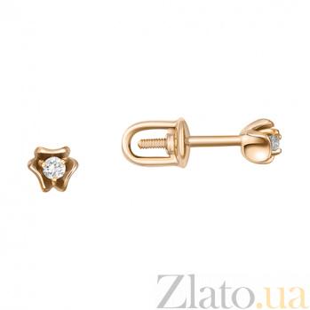 Серьги в красном золоте Камилла с бриллиантами SVA--2190716201/Бриллиант