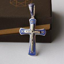 Серебряный крест Умиротворение с синей эмалью